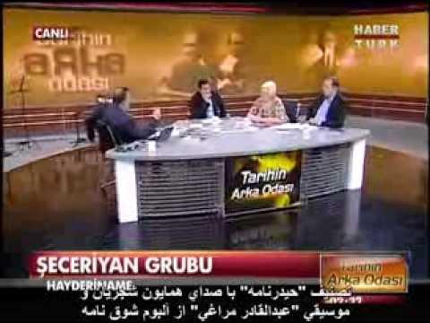 نوای شجریان در تلویزیون ترکیه
