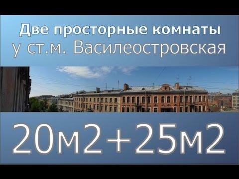 Купить квартиру в Санкт-Петербурге, студия м.Московская - YouTube
