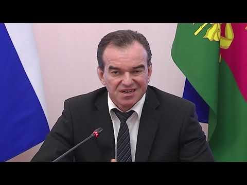 Краснодарский край газифицирован на 82%. Новости Эфкате Сочи