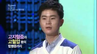 Speech - 강연 100℃ 정주영 EP46