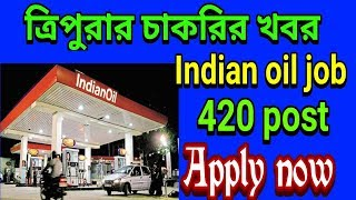 Indian oil job 2019 apply now