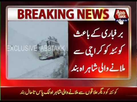 Quetta-Karachi Highway Closed Due To Snow Falling