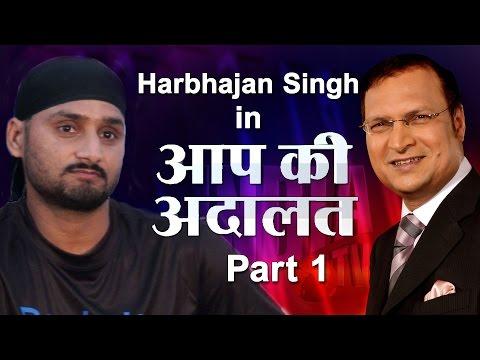 Harbhajan Singh In Aap Ki Adalat (Part 1)