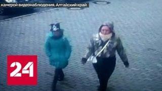 В Барнауле девочка-воровка использовала хомячка как наживку - Россия 24