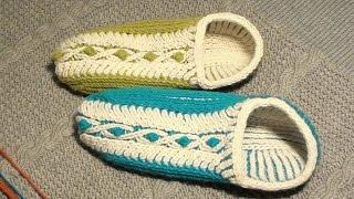 Двойные тапочки-следки в технике Twigg stitch