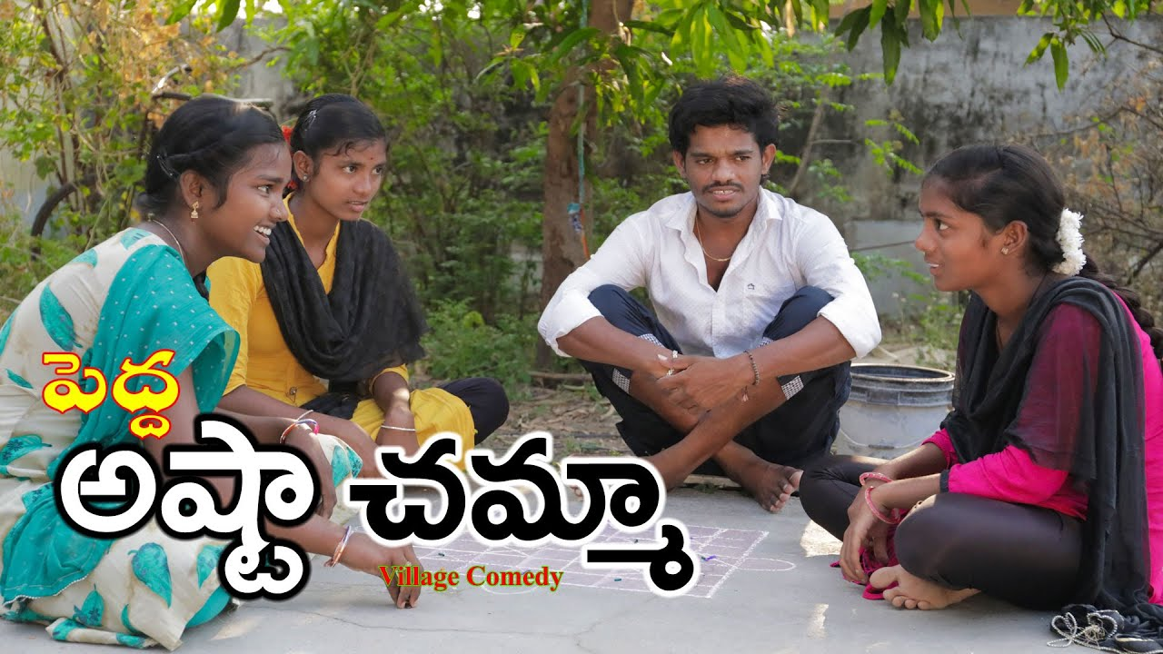 Ashta chemma | Ultimate Village Comedy | Creative Thinks A to Z
