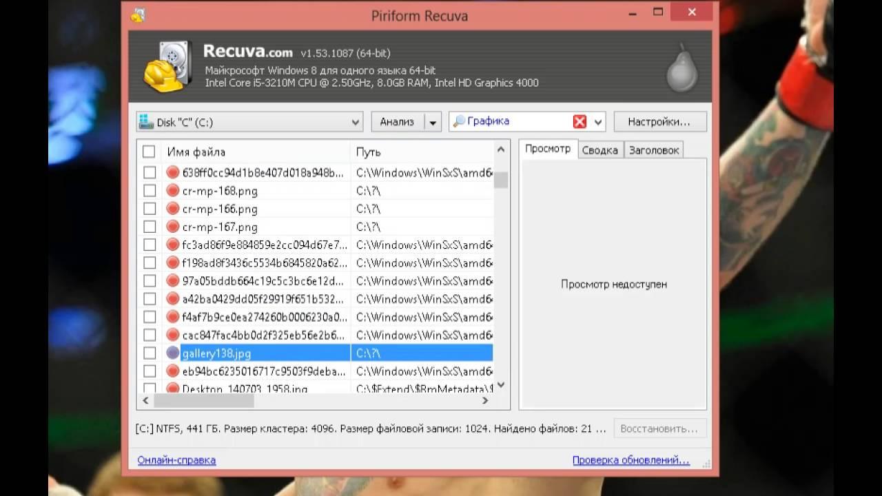 Как восстановить удаленные файлы из корзины - YouTube