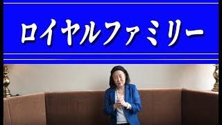 ホームページはこちらhttp://damakai.com ダマ奈津子のコンサルやプロデ...