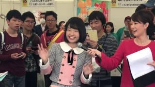 Team8 谷優里 「春のまるごとグルメフェスタ2017」スペシャルステージ第...