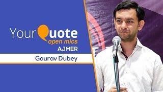 gaurav dubey latest video