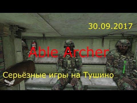 Able Archer 30 09 2017