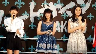 SKE48 気まぐれオンステージ パシフィコ横浜 2017年6月10日 https://www...