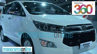 Toyota Innova Crysta   Launch Video   360 Degree   Auto Expo 2016   Manorama 360