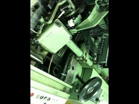 Sulzer G6100 Width 2200mm