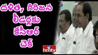 Telangana CM KCR Special Focus on SC and ST Cas...