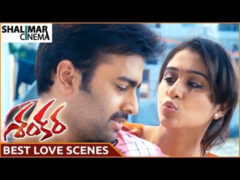 Shankara Movie || Nara Rohit & Regina Best Love Scenes || Nara Rohit, Regina Cassandra