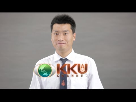 What is your impression about KKU ? (Chinese Version)