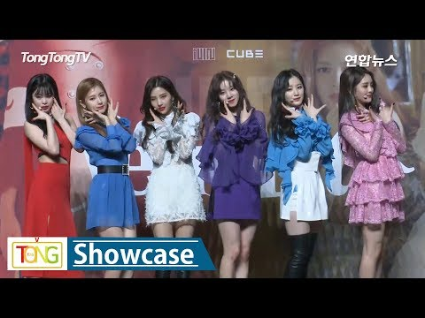 Eng sub GI-DLE 여자아이들 &39;Senorita&39;세뇨리타 Showcase Photo Time I made 통통TV