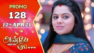 ANBE VAA | Episode 128 Promo | அன்பே வா | Virat | Delna Davis | Saregama TV Shows Tamil