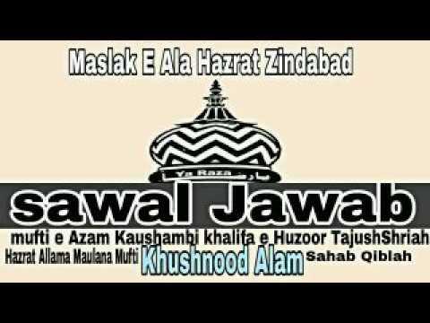 Shipli Amal Karna Kaisa Hai? Jawab Mufti khushnood Alam Razvi sahab Qiblah