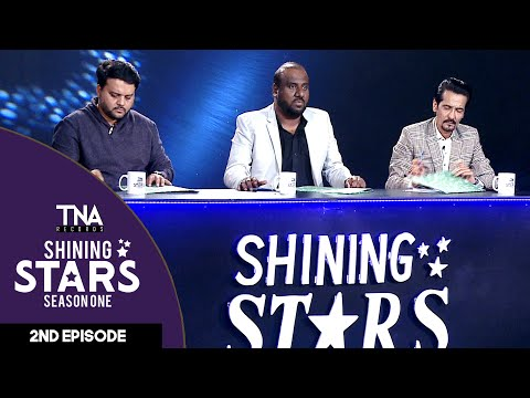 Episode 02 | TNA Shining Stars Season One | Talent Hunt Show