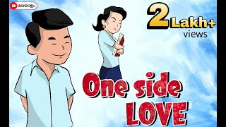 One side love Malayalam Heart touching video