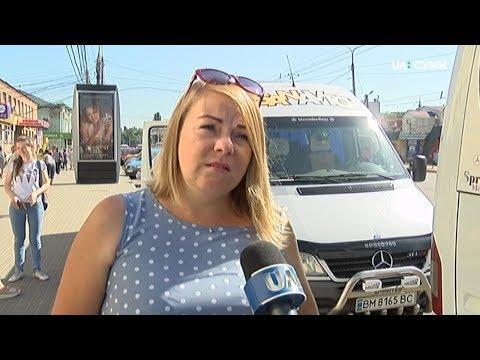 UA:СУМИ: Сумських підприємців, що організовують міжміські перевезення, обшукує поліція