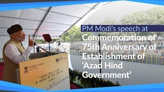 PM Modi's speech at the Commemoration of 75th Anniversary of Establishment of Azad Hind Government