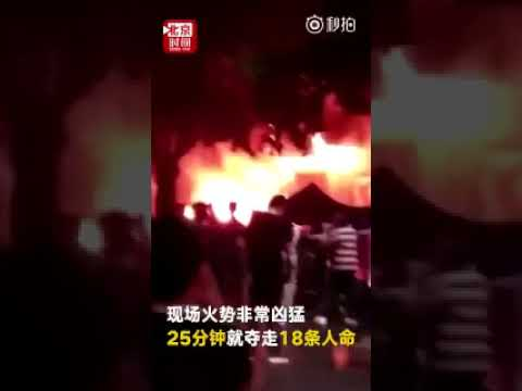 BREAKING A KTV karaoke lounge in Guangdong caught on fire, 18 dead in 25 minutes  Police says its a
