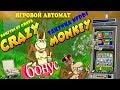 Как Выиграть в Слот Крейзи Манки[Crazy Monkey].Бонусные Игры Автомата Обезьянки в Казино Вулкан