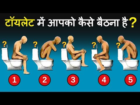 According To Science : Right way to sit on a TOILET and you've been doing it WRONG your whole life.