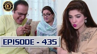 Bulbulay Ep 435 - 8th January 2017 - ARY Digital Top Pakistani Dramas