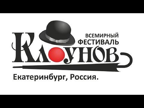 На Урале поставили мюзикл по сценарию неснятого фильма о декабристах