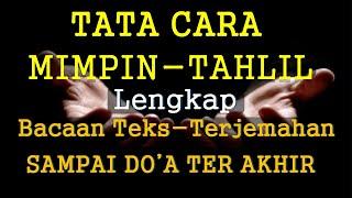 Download BACAAN TAHLIL DAN DOA-LENGKAP DENGAN TEKS TERJEMAHAN SAMPAI DOA PENUTUP