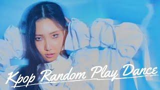 KPOP RANDOM PLAY DANCE 2020 || STAGE 1