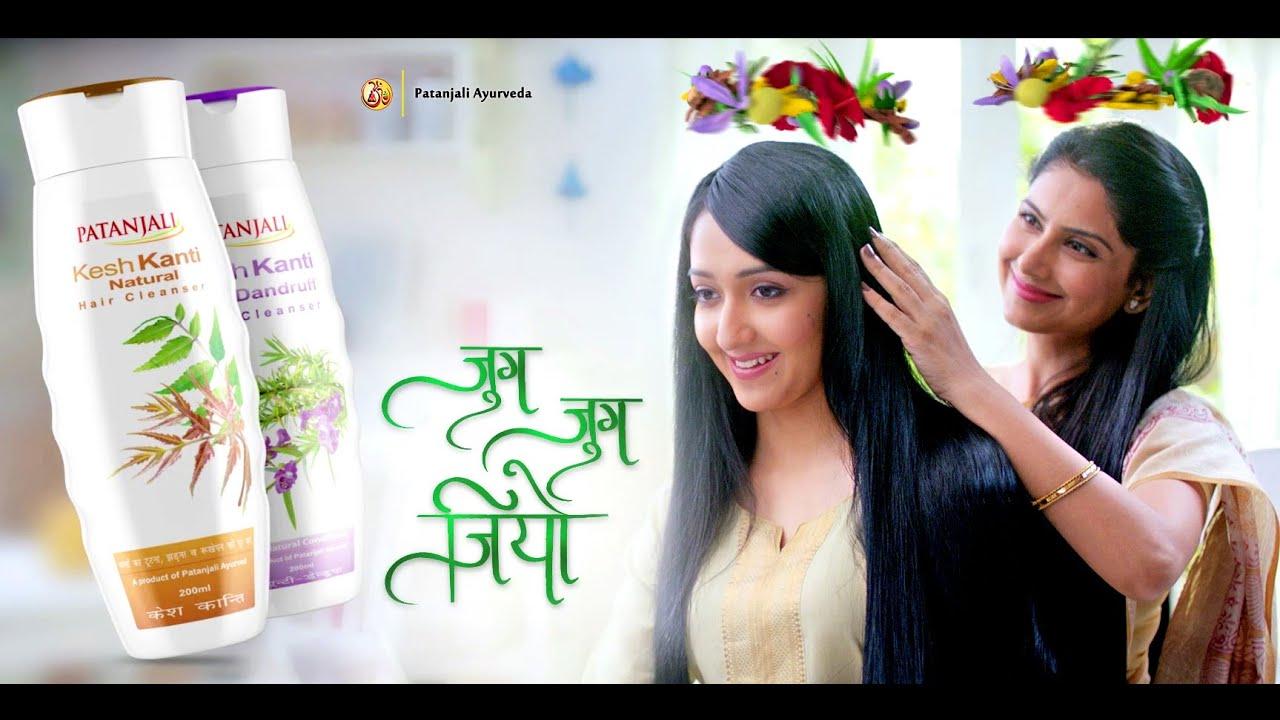 Patanjali Kesh Kanti Shampoo Product By Patanjali