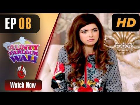Aunty Parlour Wali - Episode 8 - Aaj Entertainment Dramas