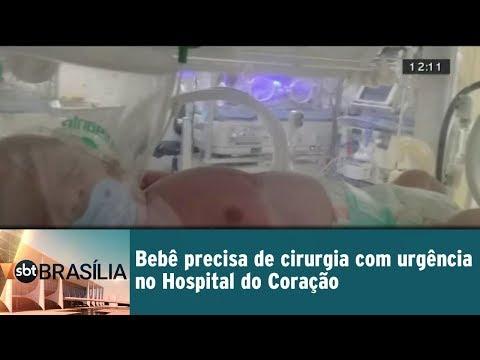 Bebê precisa de cirurgia com urgência no Hospital do Coração