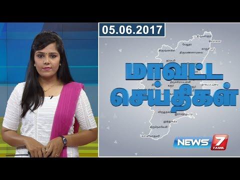 Tamil Nadu District News | 05.06.2017 | News7 Tamil