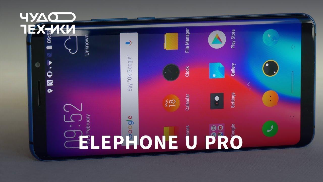 Смартфон Elephone U Pro|Быстрый обзор Elephone U Pro