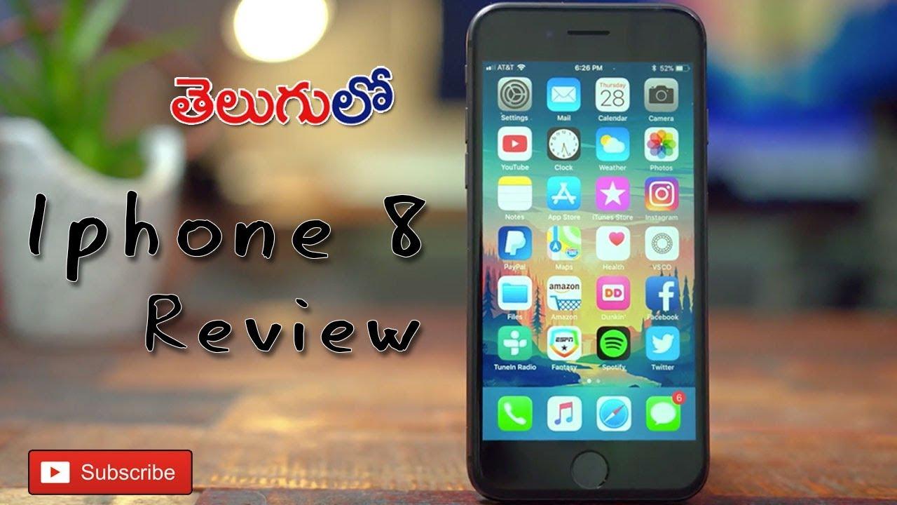 Apple iPhone 8 review in Telugu