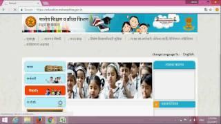Saral Education Maharashtra Make Money From Home Speed