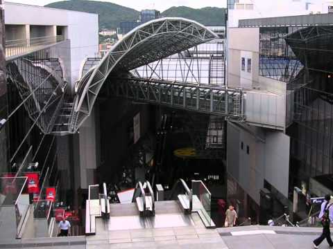 Kyoto Station(京都駅)原広司:Design by Hara Hiroshi (Japanese architect)