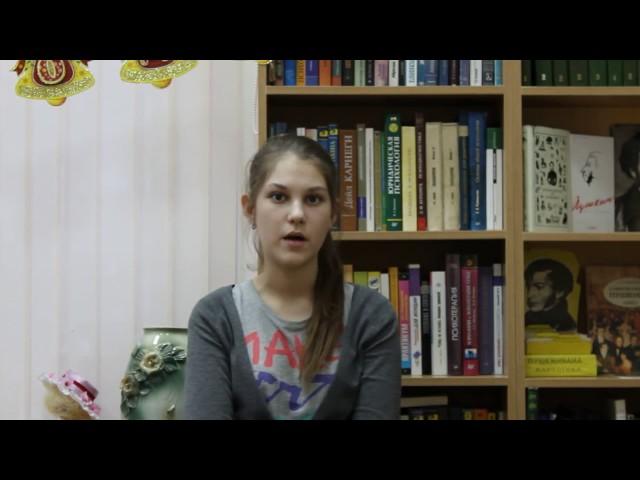 Изображение предпросмотра прочтения – АринаБакирходжаева читает произведение «Туча» А.С.Пушкина
