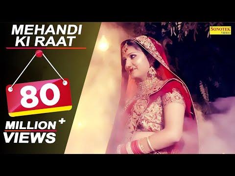 Mehandi Ki Raat | Sapna Chaudhary, Raj Mawar, Vishal Sharma | Latest Haryanvi Songs Haryanavi 2018