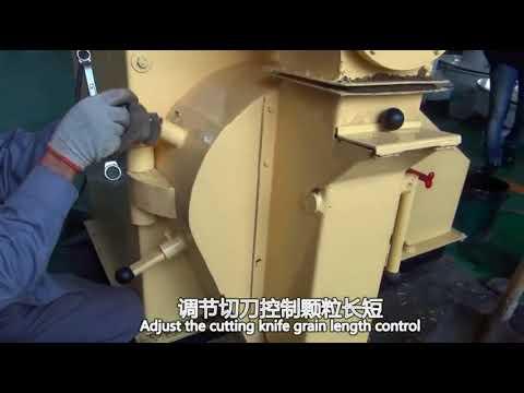 Ring die animal pellet machine poultry feed pellet mill livestock feed pellet making machine