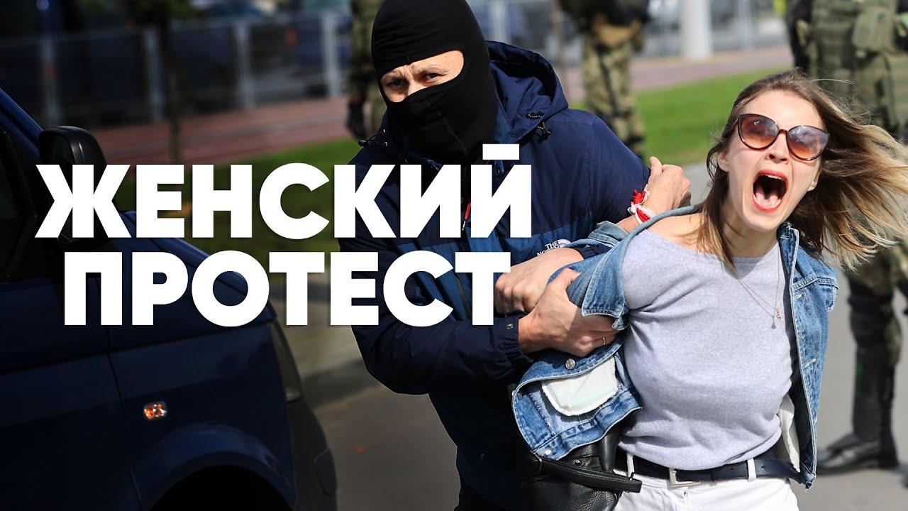 У протеста женское лицо: #монологи участниц о брутальных задержаниях, сутках на ИВС