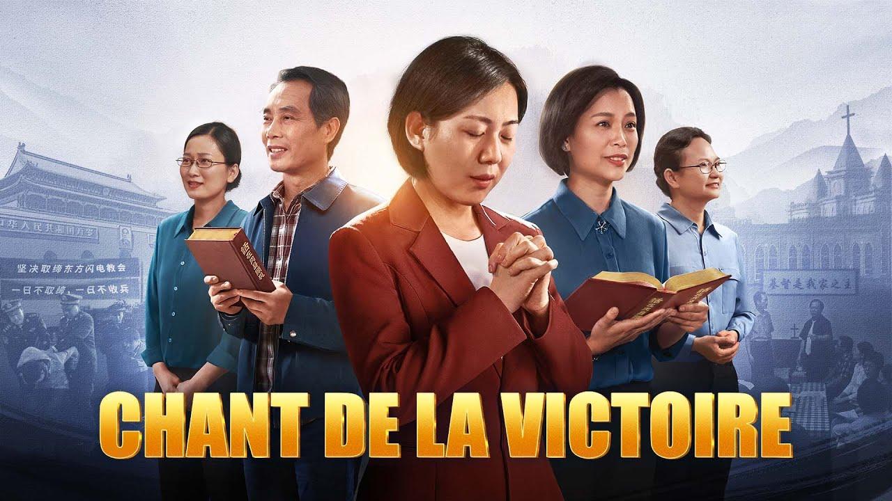 Film chrétien complet en français « Chant de la victoire » Dieu est ma force et ma confiance