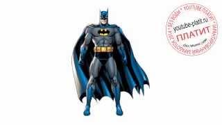 Как нарисовать Бэтмана онлайн поэтапно за 22 секунды(Как нарисовать картинку поэтапно карандашом за короткий промежуток времени. Видео рассказывает о том,..., 2014-07-17T05:02:13.000Z)