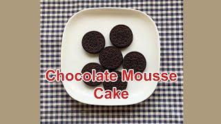 เมนูแม่ช่วยน้องด้วย EP.11 ช็อกโกแลตมูสเค้ก Chocolate Mousse Cake